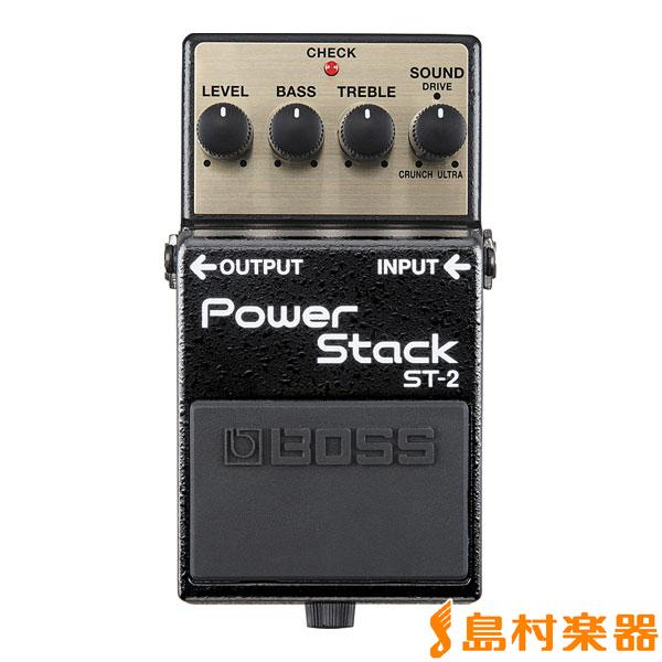BOSS ST-2 ディストーション Power Stack パワースタック エフェクター 【ボス ST2】