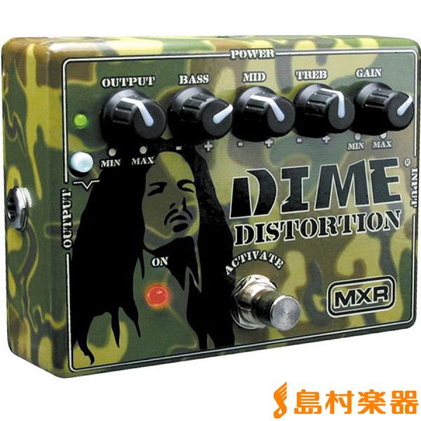 MXR DD11 ディストーション Dime Distortion