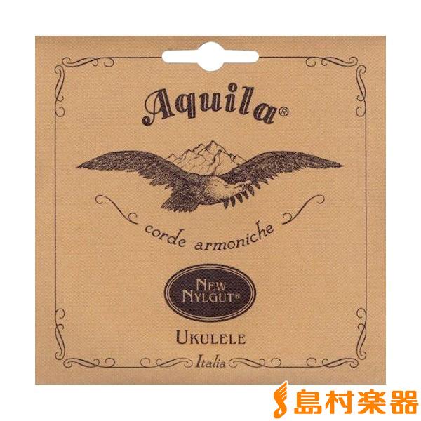 Aquila 特売 10U ウクレレ弦 テナー用 アキーラ セール 登場から人気沸騰