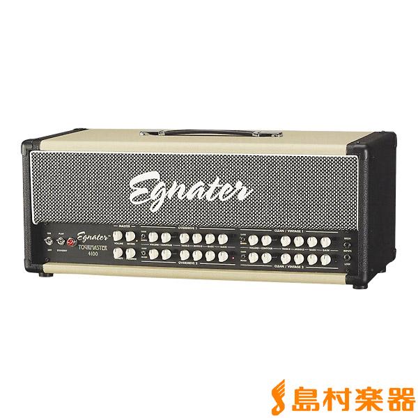 Egnater TOURMASTER4100 ギターアンプ ヘッド 【イグネーター】