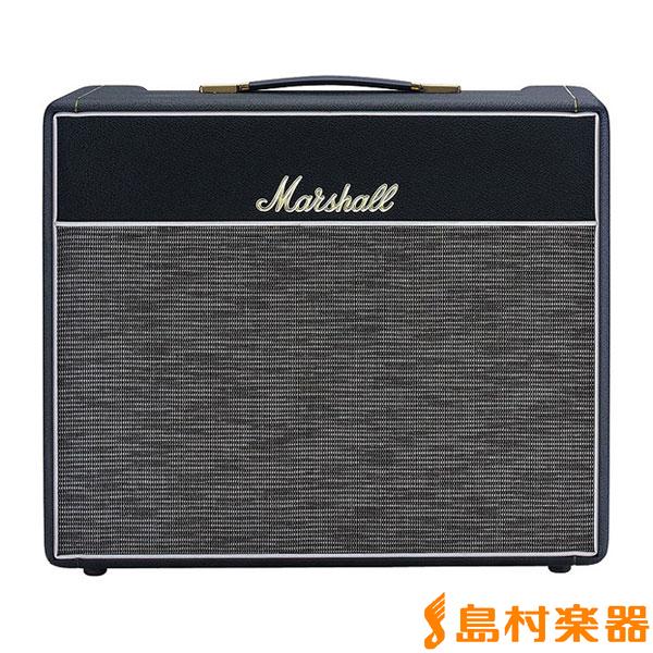 Marshall 1974X ギターアンプ 【マーシャル】