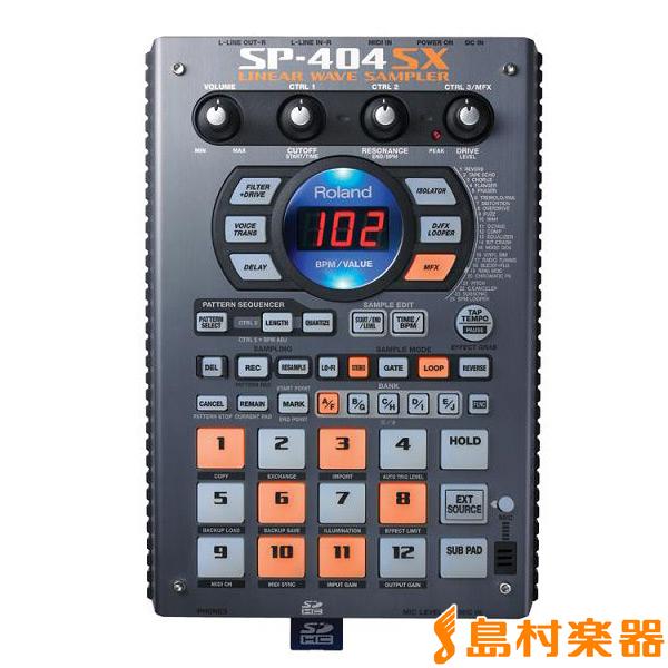 Roland SP-404SX サンプラー 【ローランド SP404SX】