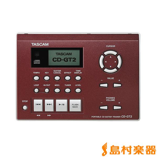 TASCAM CDGT2 CDプレイヤー ギター練習用 【タスカム CDGT2】