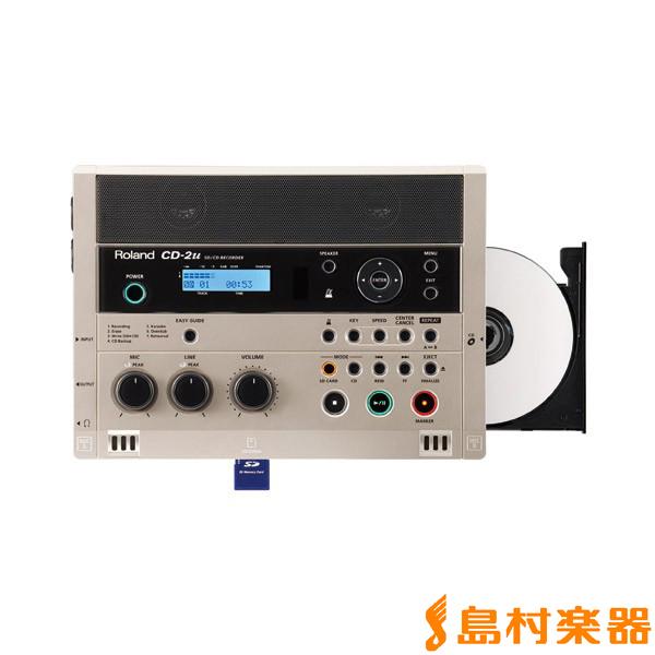 Roland CD-2u SD / CD レコーダー 【ローランド CD2u】
