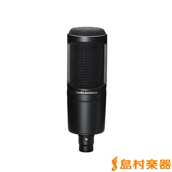 audio-technica 情熱セール AT2020 豊富な品 オーディオテクニカ コンデンサーマイク