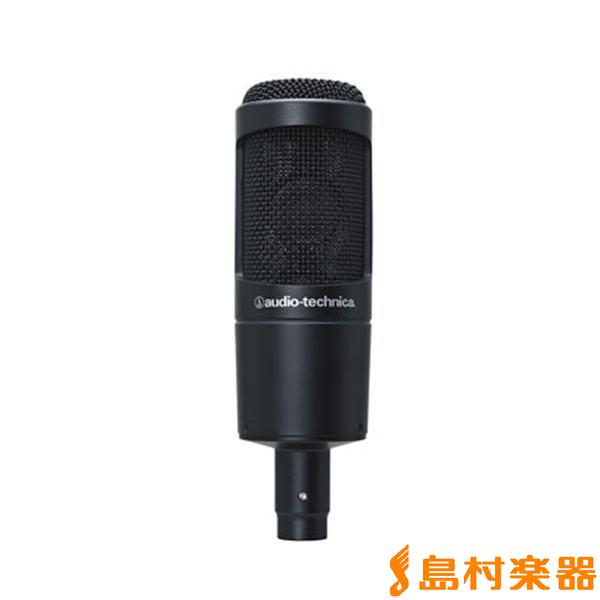 audio-technica AT2035 コンデンサーマイク 【オーディオテクニカ】
