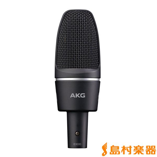 AKG C3000 コンデンサー マイク