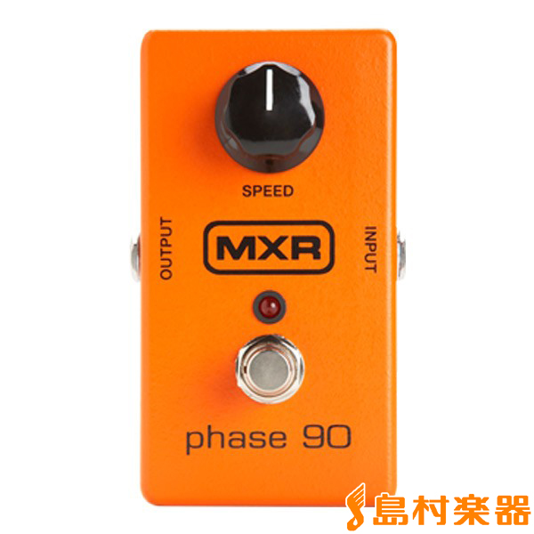 MXR M101 Phase 90 コンパクトエフェクター【フェイザー】