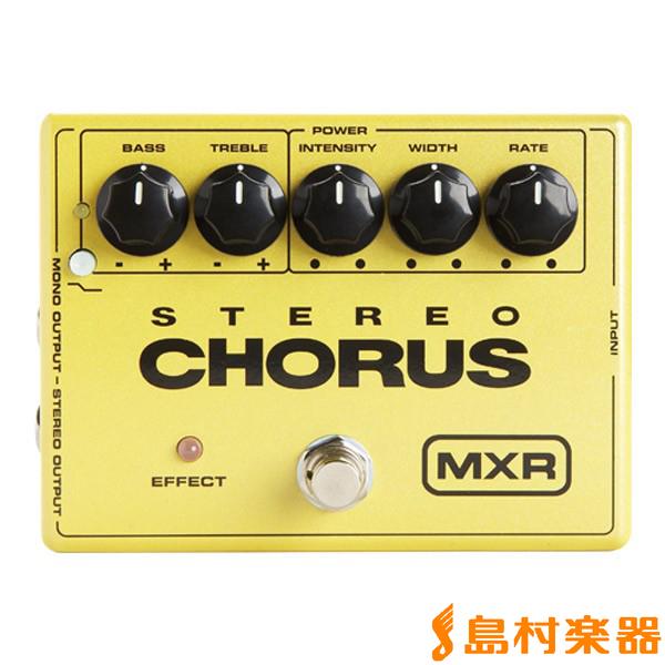 MXR M134 コーラス 【 Stereo Chorus】
