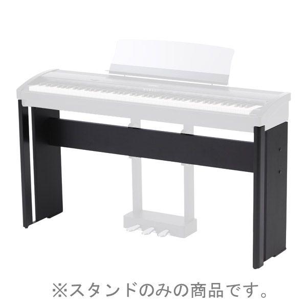 KAWAI HM-4U B (グロスブラック) 電子ピアノスタンド 【ES8 / ES7専用】 【カワイ HM4U】