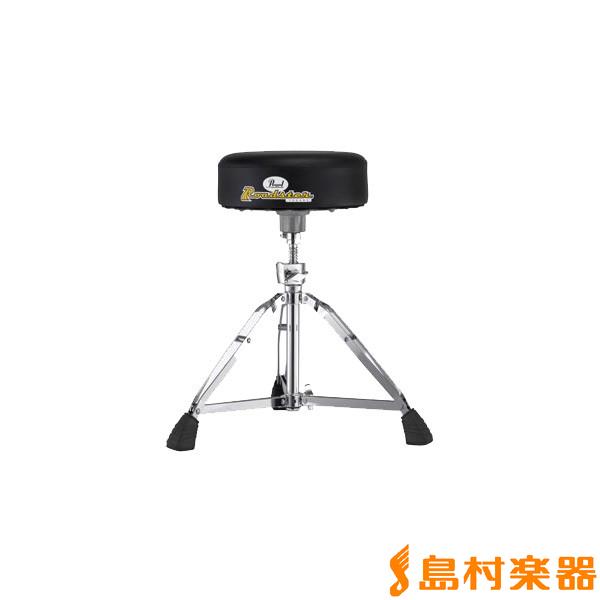 Pearl D1000SN ドラムスローン・椅子/ROADSTERシリーズ 【パール】