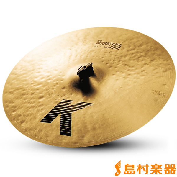 Zildjian K Zildjian 17インチ ダーククラッシュ シンバル 【ジルジャン】