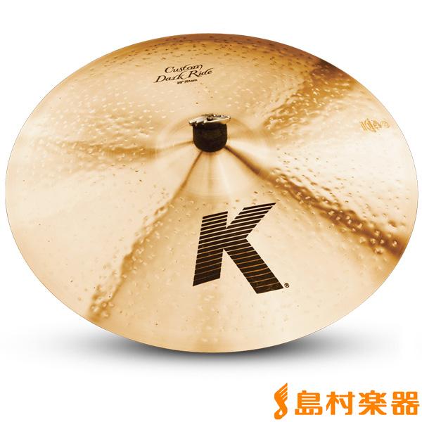 Zildjian K Custom Zildjian 20インチ 20インチ ダークライドシンバル【ジルジャン K】, 天理市:f1455eeb --- vidaperpetua.com.br
