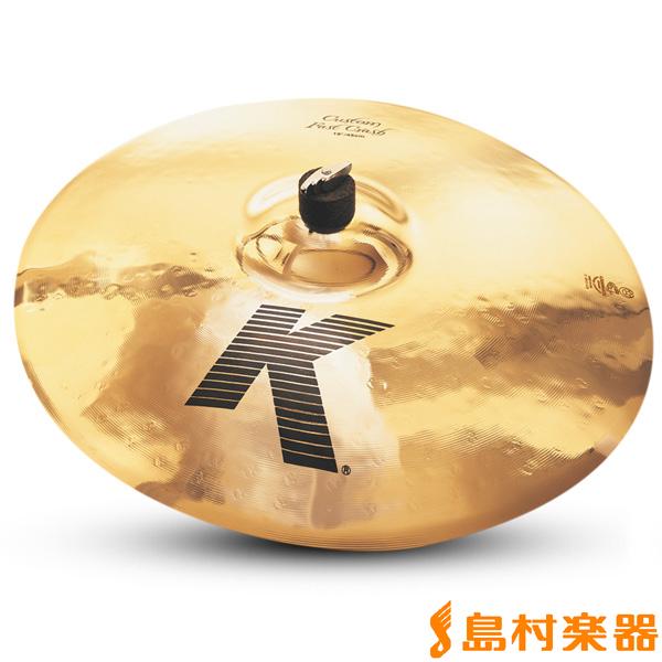 Zildjian K Custom 18インチ ファーストクラッシュ シンバル 【ジルジャン】