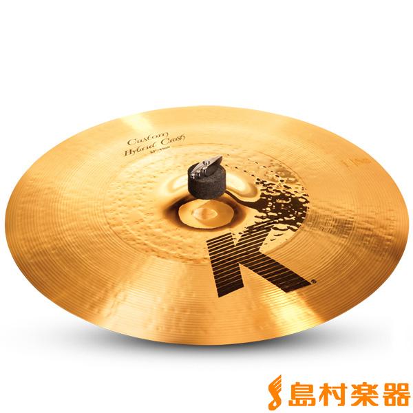 Zildjian K Custom 17インチ ハイブリッドクラッシュ シンバル/神保彰プロデュース 【ジルジャン】