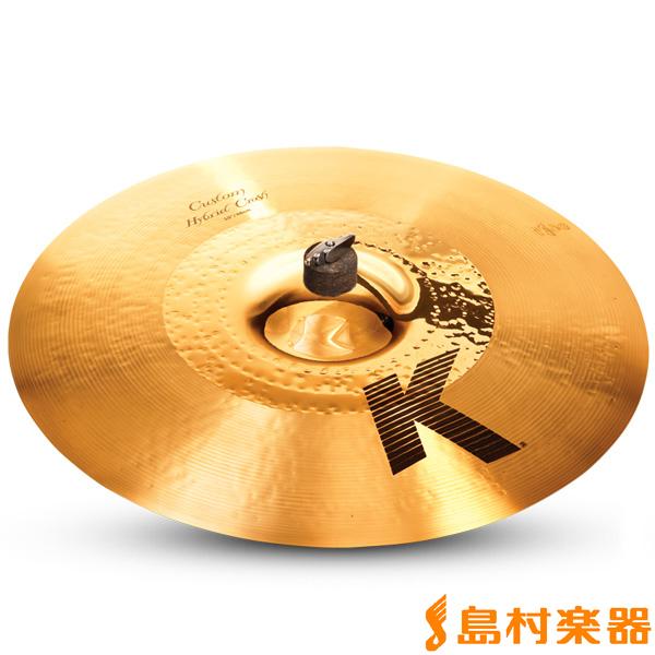 Zildjian K Custom 19インチ ハイブリッドクラッシュ シンバル/神保彰プロデュース 【ジルジャン】