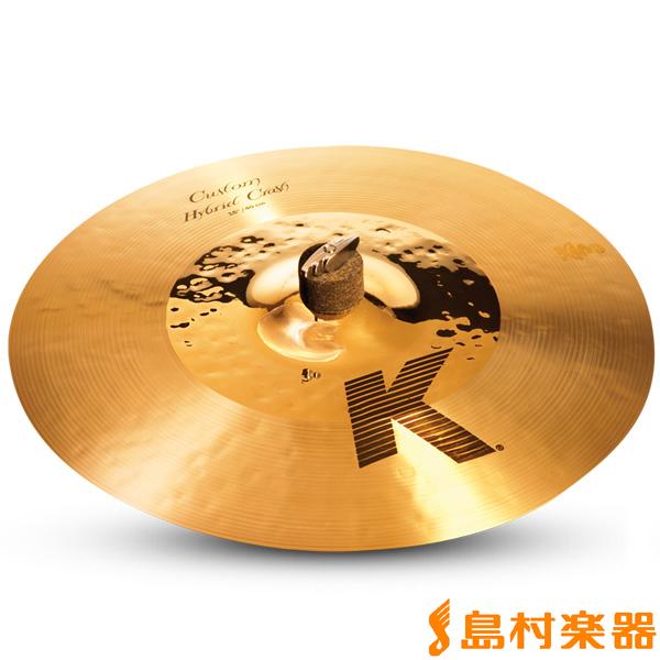 Zildjian K Custom 16インチ ハイブリッドクラッシュ シンバル/神保彰プロデュース 【ジルジャン】