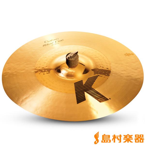 Zildjian K Custom 18インチ ハイブリッドクラッシュ シンバル/神保彰プロデュース 【ジルジャン】