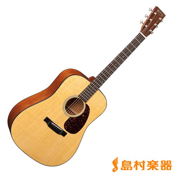 Martin D-18 アコースティックギター【フォークギター】 【Standard Series】 【マーチン】