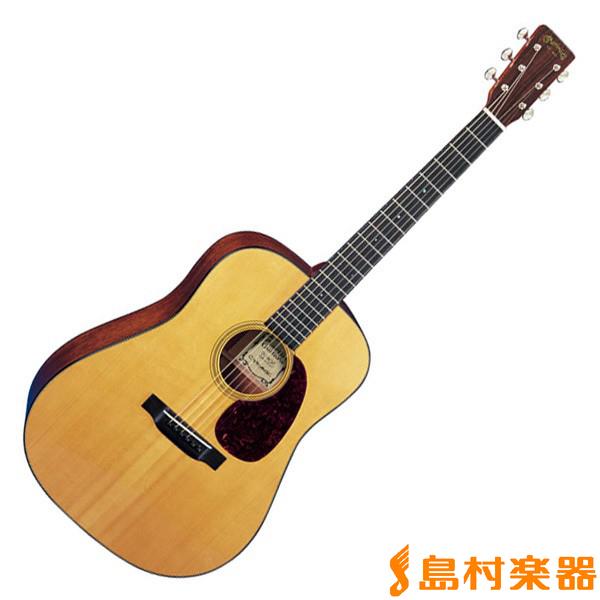 Martin D-18 Golden Era アコースティックギター【フォークギター】 【Marquis Series】 【マーチン】