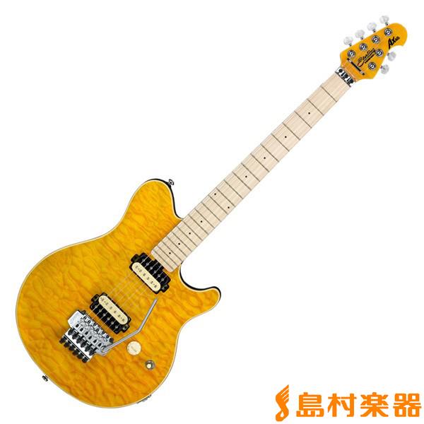 STERLING by Musicman AX40D TGO アクシス エレキギター 【スターリン】