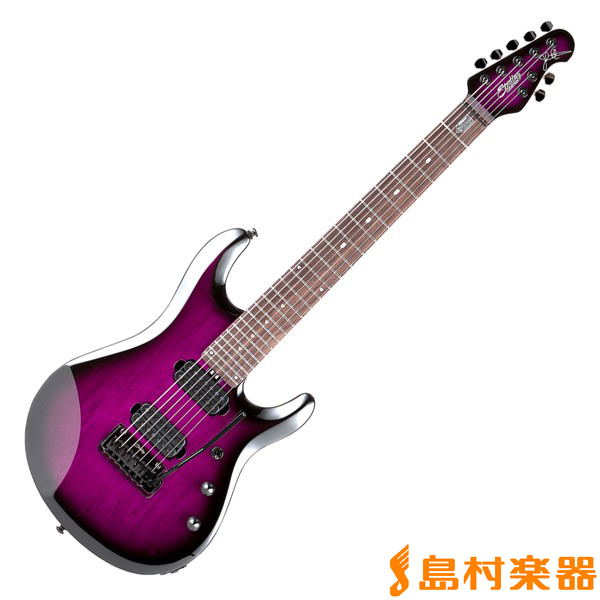STERLING by Musicman JP70 TPB ジョン・ペトルーシ・シグネイチャー 7弦ギター 【スターリン】