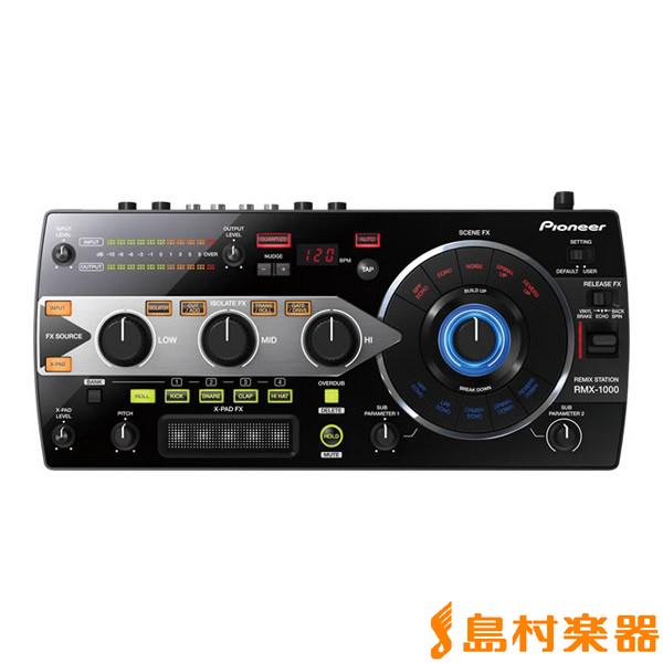 Pioneer RMX-1000 DJエフェクター 【パイオニア RMX1000】