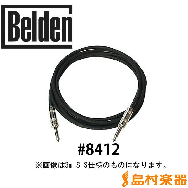 Belden BDC8412/6LS09 シールド ケーブル The Wired 【6m L-S】 【ベルデン】