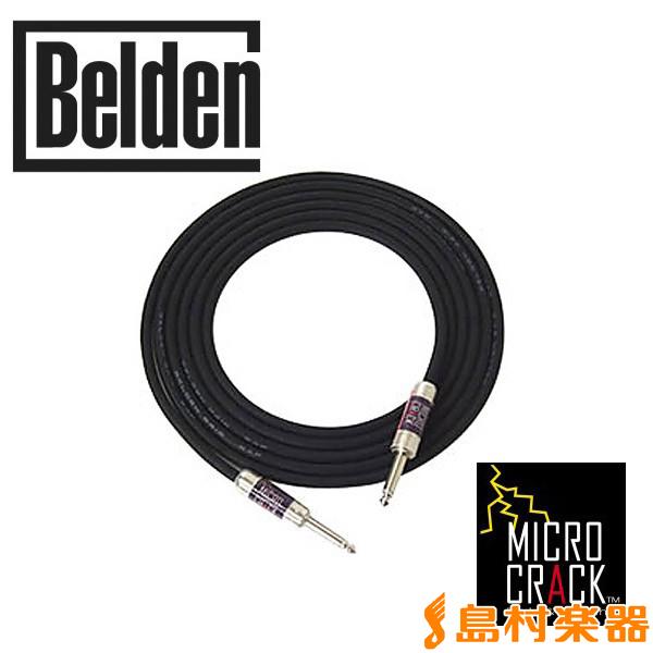 Belden MC8412/3SS 09 シールド ケーブル MICRO CRACK 【3m S-S】 【ベルデン】