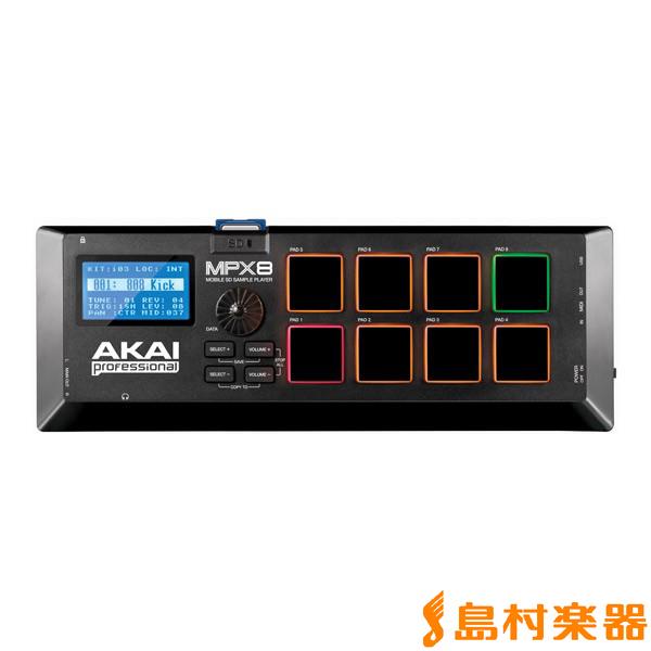 AKAI MPX8 サンプルプレーヤ 【アカイ】