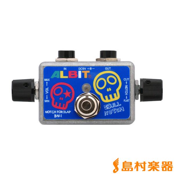 ALBIT Micro Notch Filter For Slap -Mid Control- BN-1 (BN1) コンパクトエフェクター 【ノッチフィルター】【SKULL SERIES】 【アルビット】