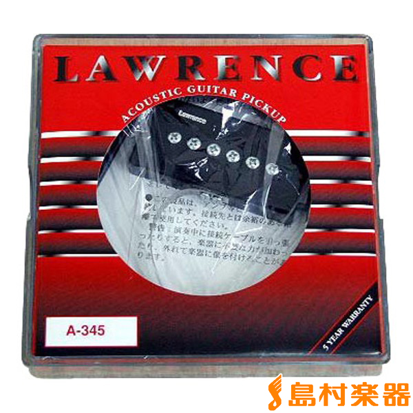 Bill Lawrence A345 アコギ用ピックアップ 【ビルローレンス】