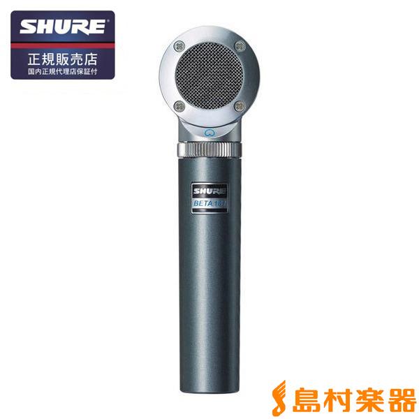 SHURE Beta181/C コンデンサーマイク 【シュア】【国内正規品】