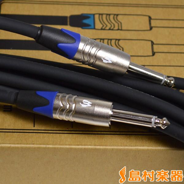 FREE THE TONE CU-6550LNG S-S 7m シールド・ケーブル 【フリーザトーン CU6550LNG】