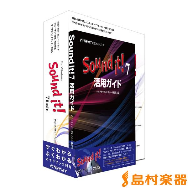 INTERNET Sound it! 7 Basic for Windows ガイドブック付き 【インターネット】【国内正規品】