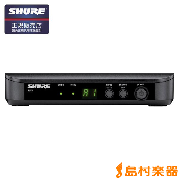 SHURE BLX4 ワイヤレス受信機 【シュア】【国内正規品】
