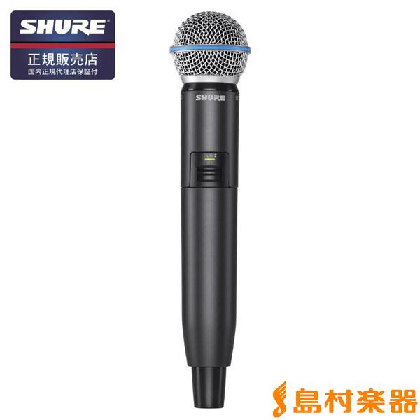 SHURE GLXD2/BETA 58A ハンドヘルド型送信機 ワイヤレスマイク 【シュア】【国内正規品】