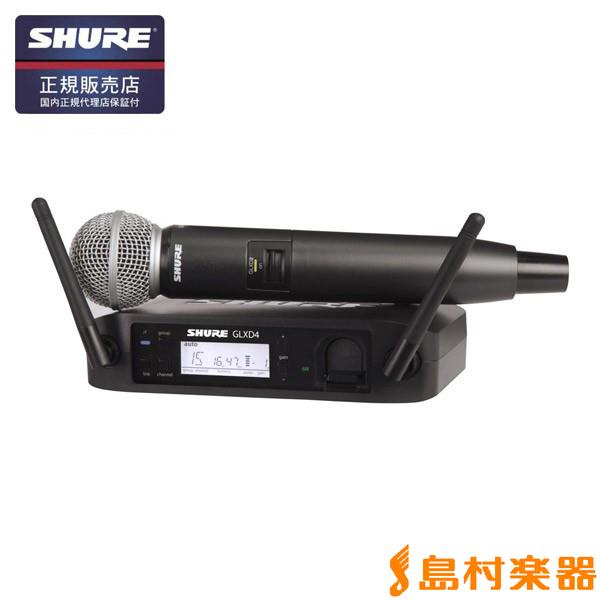 SHURE GLXD24/SM58 ハンドヘルド型 ワイヤレスシステム ボーカル 【シュア】【国内正規品】