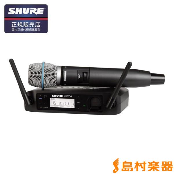 SHURE GLXD24/BETA 87A ハンドヘルド型 ワイヤレスシステム ボーカル 【シュア】【国内正規品】