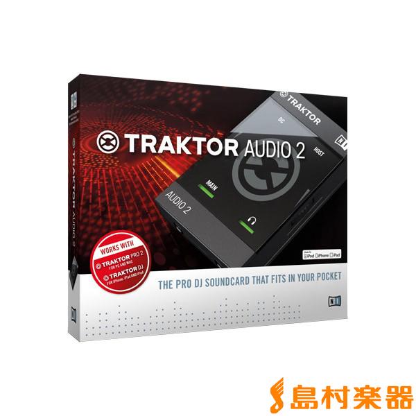 Native Instruments(NI) TRAKTOR AUDIO 2 MK2 DJサウンドカード 【ネイティブインストゥルメンツ】