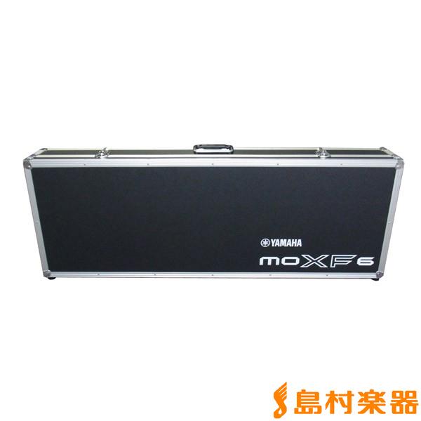 YAMAHA LC-MOXF6H MOXF6専用ハードケース 【ヤマハ】