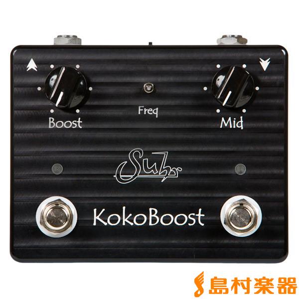 Suhr Guitars Koko Boost コンパクトエフェクター 【ブースター】 【サーギターズ】