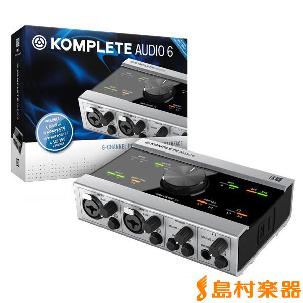 Native Instruments(NI) KOMPLETE AUDIO 6 オーディオインターフェイス 【ネイティブインストゥルメンツ】