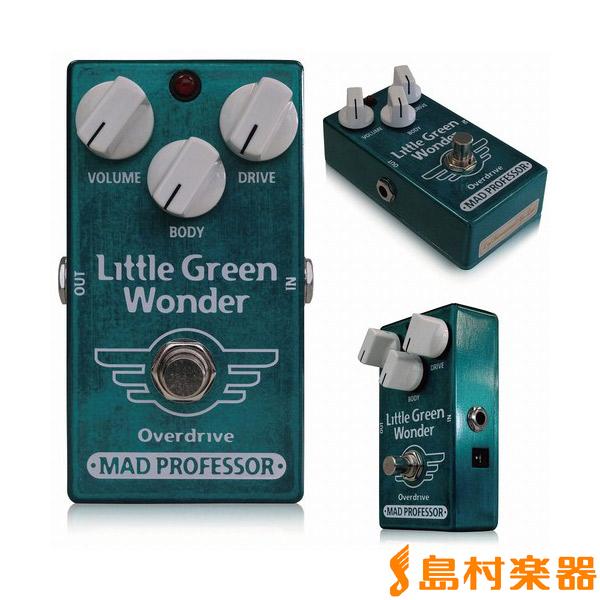Mad Professor New Little Green Wonder コンパクトエフェクター 【オーバードライブ】 【マッドプロフェッサー】
