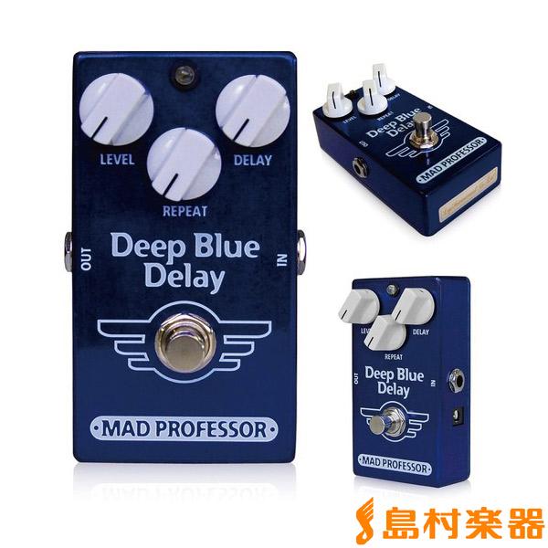 Mad Professor New Deep Blue Delay コンパクトエフェクター 【ディレイ】 【マッドプロフェッサー】