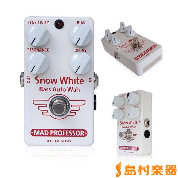 Mad Professor Snow White Bass Auto Wah コンパクトエフェクター 【オートワウ】 【マッドプロフェッサー】