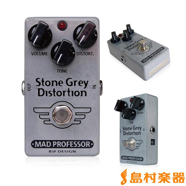 Mad Professor Stone Grey Distortion コンパクトエフェクター 【ディストーション】 【マッドプロフェッサー】