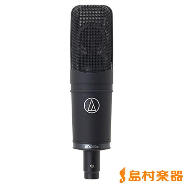 audio-technica AT4060a サイドアドレスマイクロホン 【オーディオテクニカ】