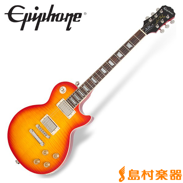 Epiphone Les Paul Tribute Plus Outfit Faded Cherry レスポール トリビュート エレキギター 【エピフォン】