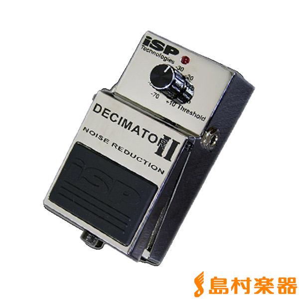 iSP Technologies DECIMATOR II コンパクトエフェクター 【ノイズリダクション】 【iSPテクノロジーズ】